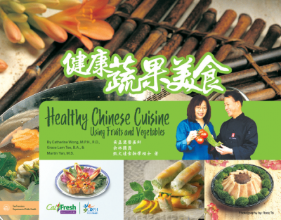 cover of cookbook healthy chinese cuisine using fruits and vegetables