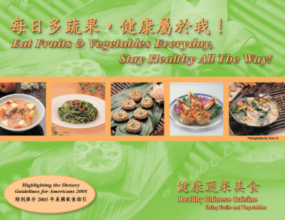 "flyer that says ""Eat Fruits and Vegetables Everyday, Stay Healthy All the Way"" in English and Chinese"